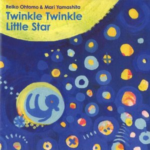 大友玲子 Twinkle Twinkle Little Star (Released May 2014)
