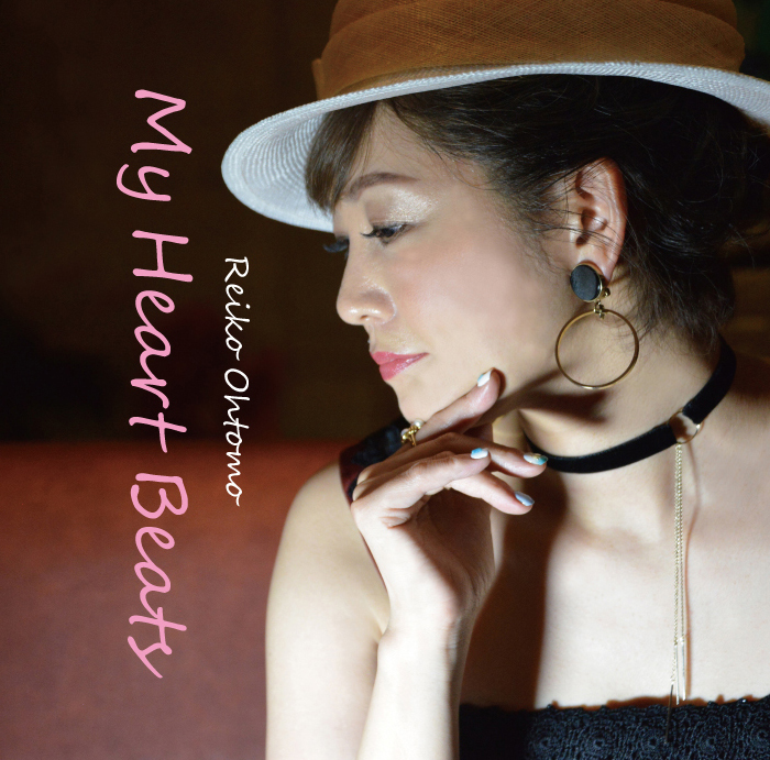 大友玲子 My Heart Beats ( Released December 2017 )